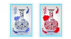 """Набор алмазной мозаики """"Китайская ваза"""""""