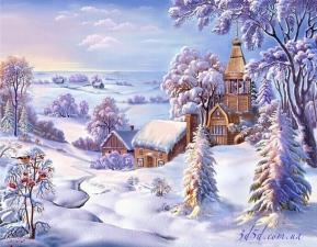 """Набор алмазной вышивки """"Зимний пейзаж"""""""