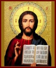 """Набор алмазной вышивки """"Христос Спаситель, полная выкладка"""""""
