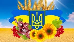 """Набор алмазной вышивки """"Украинская символика"""""""