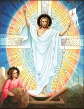 """Набор алмазной вышивки """"Воскресение Христово"""""""