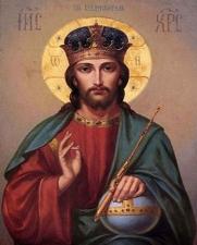 """Набор алмазной вышивки """"Иисус Христос. Господь Вседержитель"""""""